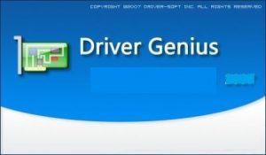 Driver Genius Pro 17 Crack + Registration Code Free Download