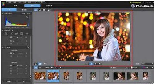 CyberLink PhotoDirector 11.3 Full Crack + (100% Working) Key